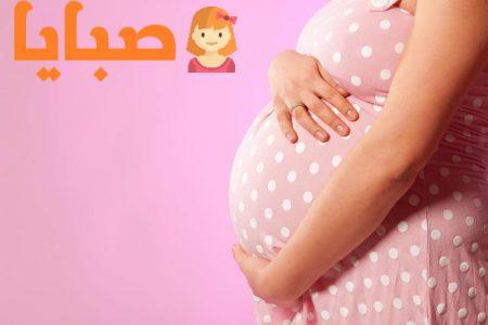 تأثير السمنة على الحمل