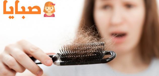 علاج مشاكل تساقط الشعر