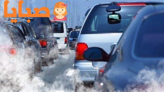 تأثير فيروس كورونا الكبير على البيئة ، تقليل ثاني أكسيد الكربون ، وتحسين جودة الهواء 1