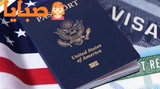 تأشيرة عمل أو زيارة للولايات المتحدة للعاملين بالمجال الطبي ، طريقة وشروط التقديم