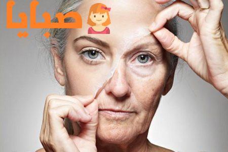 أهم وصفات ازالة تجاعيد الوجه بسرعة للرجال والنساء معا