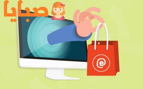 ماذا تعني التجارة الإلكترونية