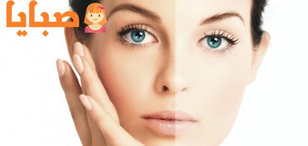 كيفية تفتيح البشرة وإزالة اسمرار الجلد بطُرُق طبيعية في المنزل