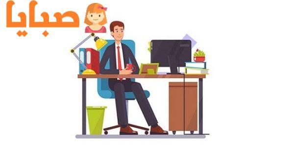 دليل العمل من المنزل  المميزات والعيوب واهم المجالات المتاحه