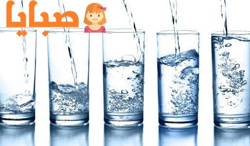 ريجيم المياه فقط لانقاص الوزن