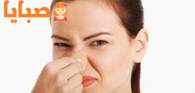 طرق علاج مشكلة رائحة العرق الكريهة