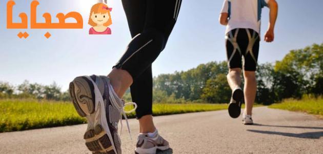 فوائد الركض اليومي المذهلة لصحة الجسم والوقاية من أمراض عديدة 1