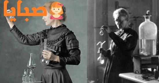 من هي ماري كوري ؟ قصة كفاح اول سيدة تحصل علي جائزة نوبل مرتين