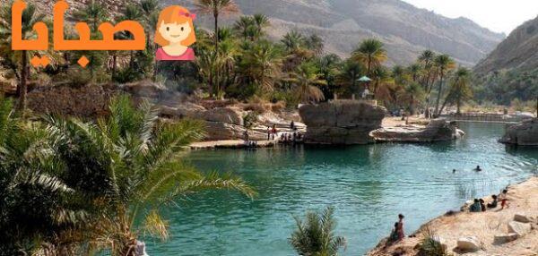 مميزات السياحة في سلطنة عمان