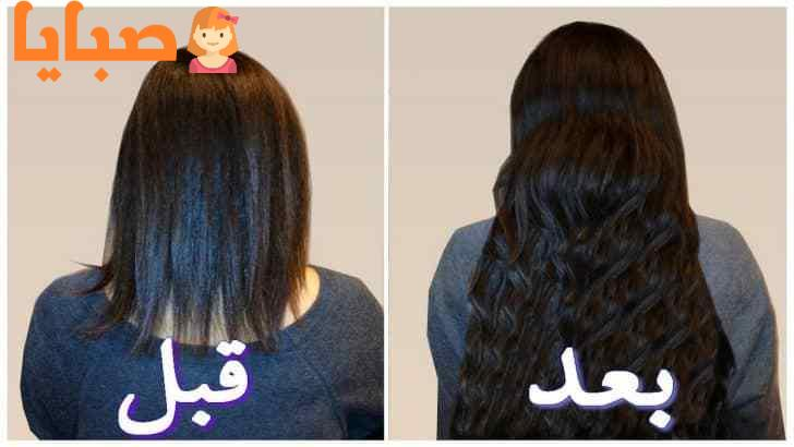 وصفات لتطويل الشعر وزيادة نموه دون الحاجة للمنتجات الكيميائية واضرارها