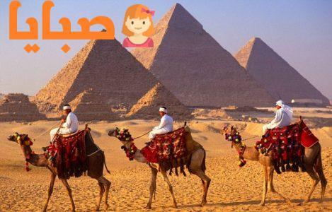 أهم الأماكن السياحية في الدول العربية
