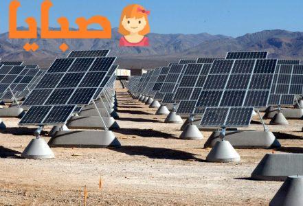 السعودية تفتح الباب أمام الإستثمار في مجالات الطاقة والإتصالات 1