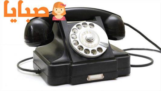 استعلام عن فاتورة التليفون الارضي بالرقم التليفون