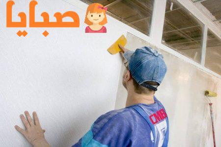 اسعار معجون الحوائط في مصر 2021 علي حسب كل نوع