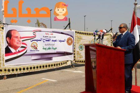 """الاستعلام عن منحة العمالة الغير منتظمة وزارة القوي العاملة المصرية """" منحة 500 جنيه """""""