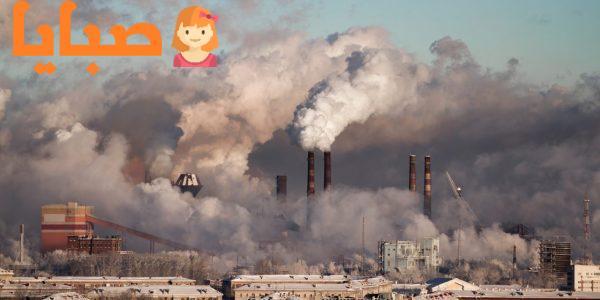 التلوث في البيئات المصرية انواعة وتأثيره على الصحة وطرق علاجه