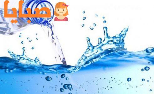 بحث عن الماء للصف الثالث الابتدائي