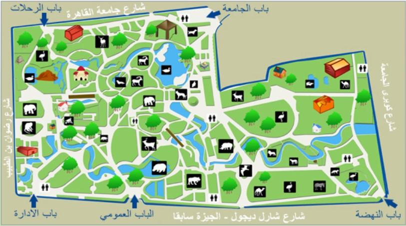 خريطة حديقة الحيوان بالجيزة
