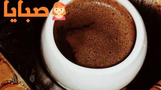 فوائد واضرار القهوة تحميك من معظم انواع السرطان وتساعد في تحسين وظائف الجسم