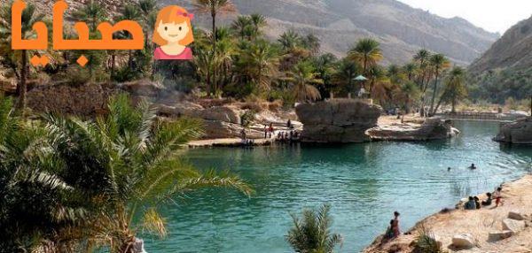 """بحث عن السياحة للصف الخامس الابتدائي بعنوان """" أنواع السياحة في مصر ومقومات الجذب السياحي """""""