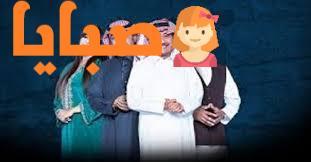 موعد مسلسل مخرج 7 ناصر القصبي ، على قنوات MBC القصة والابطال