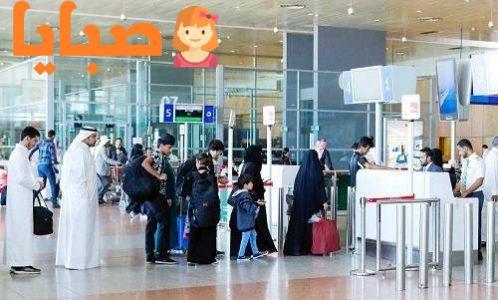 حظر السفر بسبب فيروس كورونا