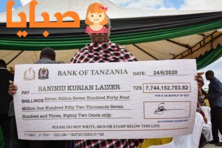 التنزانيت
