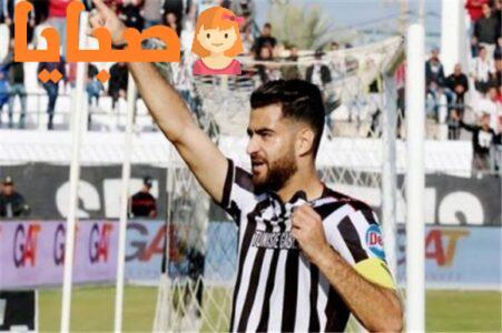 حمزة المثلوثي لاعب الصفاقسي التونسي يتنازل عن مستحقاتة من اجل الانضمام للزمالك 1