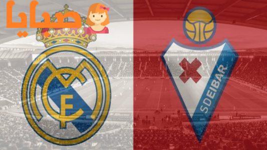 نتيجة مباراة ريال مدريد وايبار   14-6-2020