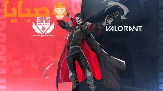 Valorant : تعرف على اللعبة التفاعلية الجديدة المملوكة لشركة مايكروسوفت رسميا 1