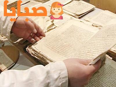 طريقة استخراج شهادة ميلاد أو وفاة من دار المحفوظات المصرية 2020