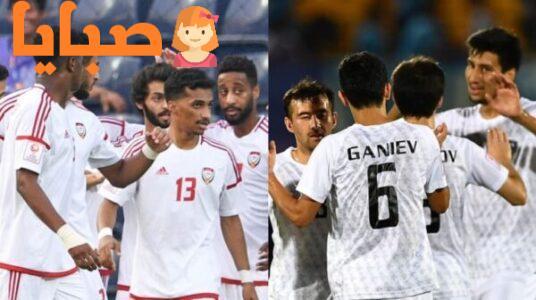 نتيجة مباراة الامارات واوزبكاستان اليوم 12-10-2020 مباراة ودية