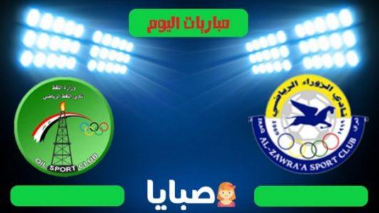 نتيجة مباراة الزوراء والنفط اليوم 30-10-2020 الدوري العراقي
