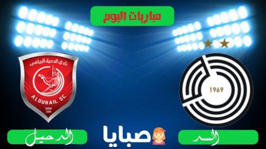 نتيجة مباراة السد والدحيل اليوم 21-102-2020 قمة الدوري القطري للمحترفين