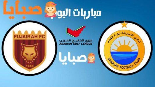 نتيجة مباراة الشارقة والفجيرة اليوم 16-10-2020 دوري الخليج العربي الاماراتي