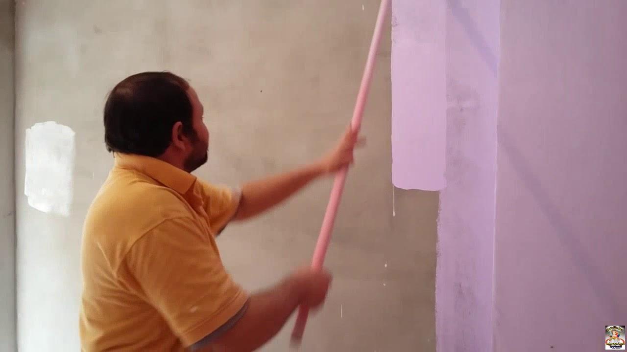 اسهل طريقة سحب معجون الحوائط