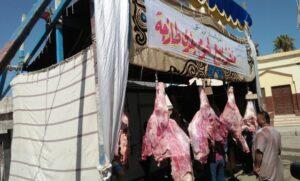 سعر كيلو اللحم البقري في مصر اليوم 2020