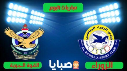 نتيجة مباراة الزوراء والقوة الجوية اليوم 23-11-2020 الدوري العراقي