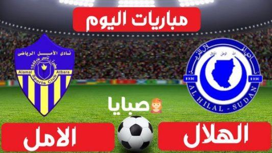 نتيجة مباراة الهلال والامل عطبرة اليوم 12-1-2021 الدوري السوداني