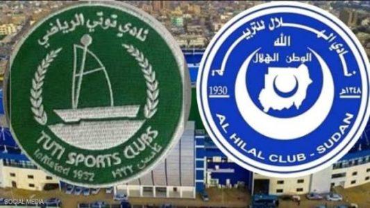 نتيجة مباراة الهلال وتوتي اليوم 18-1-2021 الدوري السوداني