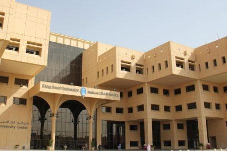 نظام سمر جامعة الملك سعود تعديل جدول الطالب 1442