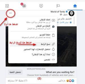 تحميل الفيديو من النت الى الكمبيوتر مجانا