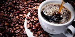 إنقاص الوزن بالقهوة طريقة بسيطة وفعالة للغاية