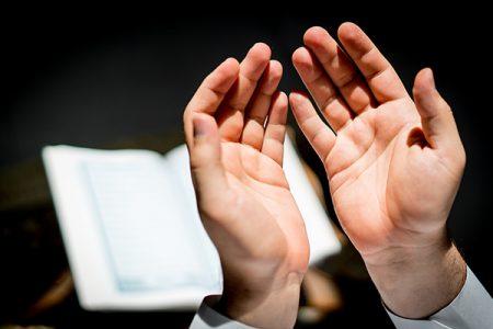 ادعية مستحبة للتقرب الى الله وقضاء الحاجات