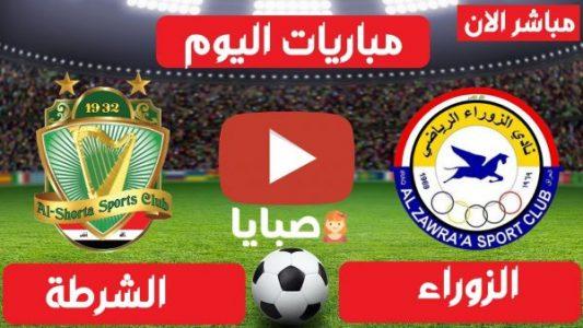 نتيجة مباراة الزوراء والشرطة اليوم 24-2-2021 الدوري العراقي