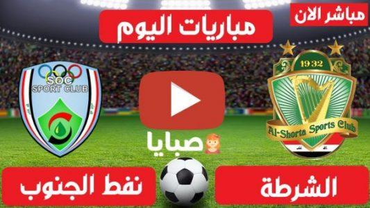 نتيجة مباراة الشرطة ونفط البصره  اليوم 10-2-2021 الدوري العراقي