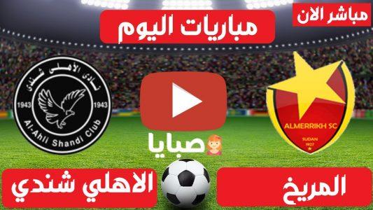 نتيجة مباراة المريخ والاهلي شندي اليوم 3-2-2021 الدوري السوداني
