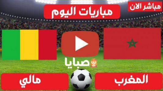 نتيجة مباراة المغرب ومالي اليوم 7-2-2021 نهائي امم افريقيا للمحليين