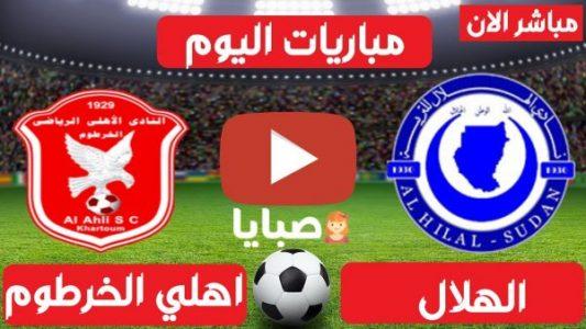 نتيجة مباراة الهلال واهلي الخرطوم اليوم 8-2-2021 الدوري السوداني