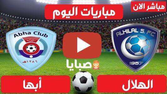نتيجة مباراة الهلال وأبها اليوم 4-2-2021 الدوري السعودي
